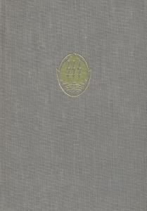 50 vuotta väestönsuojelutyötä, Suomen väestönsuojeluliitto 1927-1977,