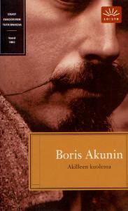 Akilleen kuolema,Akunin Boris