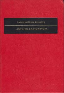 Autoteknillinen käsikirja: Autojen säätöarvoja - Täydennyslehdet 16-19, 21-23,