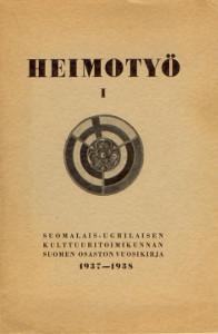 Heimotyö I Suomalais-ugrilaisen kulttuuritoimikunnan Suomen osaston vuosikirja 1937-1938,