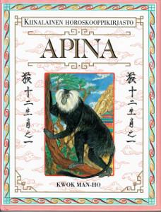 Kiinalainen horoskooppikirjasto - Apina,Kwok Man-Ho