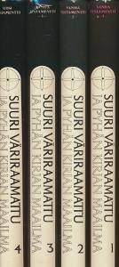 Suuri väriraamattu ja pyhän kirjan maailma 1-4,