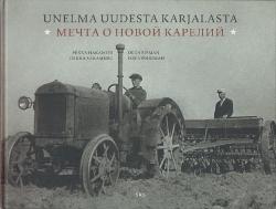 Unelma uudesta karjalasta,Hakamies Pekka, Fisman Olga