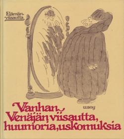 Vanhan Venäjän viisautta, huumoria, uskomuksia,