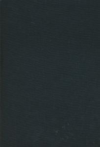 A Companion to Aesthetics,Cooper David