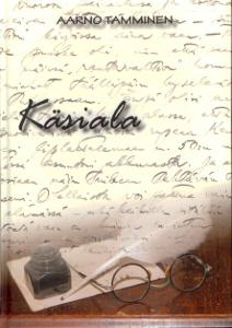Käsiala,Aarno Tamminen