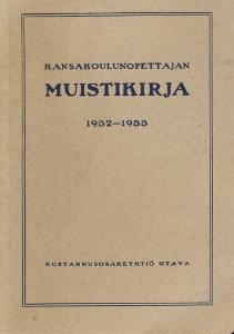 Kansakoulunopettajan muistikirja 1932-1933,