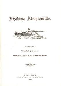 Käsikirja Aliupseerille,Alfthan Nikolai (toim.)