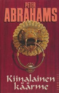 Kiinalainen käärme,Abrahams Peter