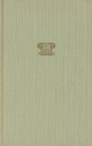 Catilinan salaliitto, Jugurthan sota,Sallustius