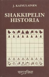 Shakkipelin historia,Kainulainen J.