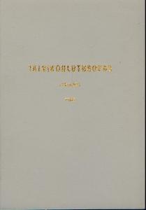 Talvikoulutusopas (TkoulO),
